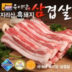 육미담 흑돼지삼겹살0.8kg