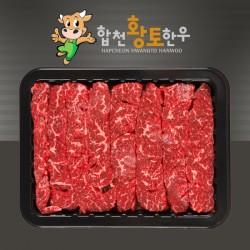 [육미담] 합천황토한우 부채살 400g