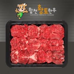 [육미담] 합천황토한우 제비추리 400g