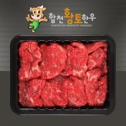 [육미담] 합천황토한우 불고기 600g